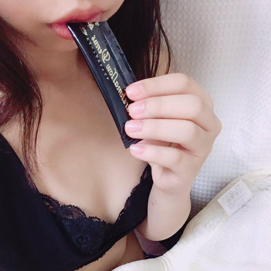 https://tinarosa.jp/wp-content/uploads/2018/10/DpExVt3U4AA1ec2-e1540104248822.jpg